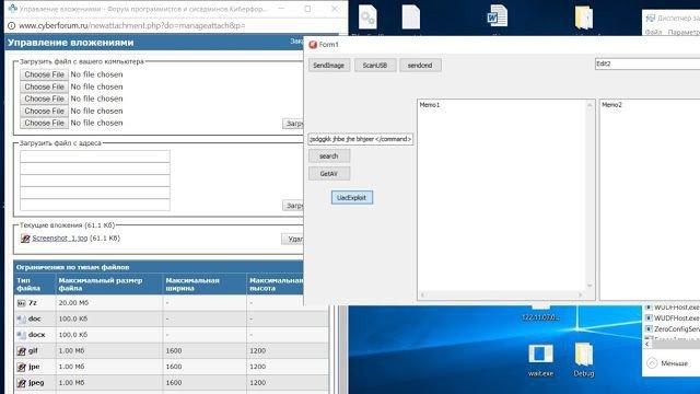 TeamViewer free download