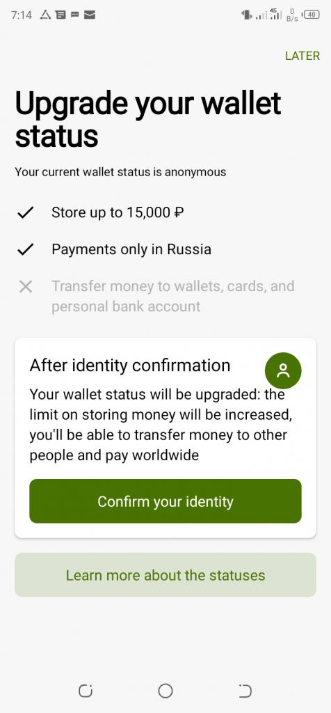 Upgrade your YooMoney Wallet with app