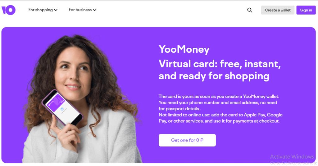 YooMoney-Russian-store